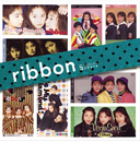 「ribbon」SINGLES コンプリート/ribbon