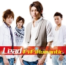 ギラギラRomantic AKIRA Ver./Lead