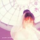 風夢(紙ジャケ+HQCD)/斉藤由貴
