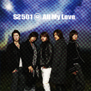 All My Love(通常盤)/SS501