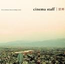 望郷(通常盤)/cinema staff