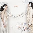 Flower Source/松崎 ナオ