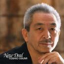 New Deal/大隅寿男