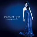 Innocent Eyes/川上さとみ