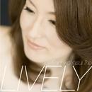 Lively/安井さち子トリオ