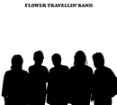 We Are Here/FLOWER TRAVELLIN' BAND