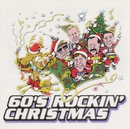 60'sロッキン・クリスマス/The Ventures