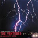 ベンチャーズ・イン・ジャパン・ライヴ2002/The Ventures