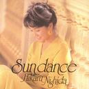 Sun dance/西田ひかる