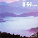 U・S・J/Char