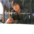2 HEARTS/藤木直人