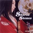 Sharon Stones/天野月