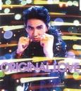恋の彗星/ORIGINAL LOVE
