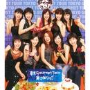 東京Gourmet Tour/美少女クラブ