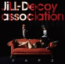 ジルデコ/JiLL-Decoy association