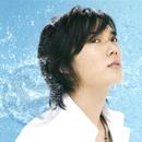 Kokoro<初回限定盤 ジョンミン Version>/SS501