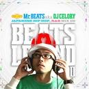 BEATS LEGEND II/Mr.BEATS a.K.A. DJ CELORY