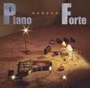 Piano-Forte/加奈崎芳太郎