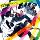 キャンバス(通常盤:CD ONLY)/+Plus