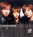 NEW PARADISE/w-inds.