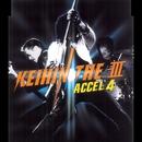 KEIHIN THE III/ACCEL 4