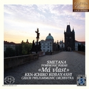 [高音質(SACD)で聴くキャニオンクラシックス名盤シリーズ]           スメタナ/連作交響詩「わが祖国」(全曲)/小林研一郎(指揮)チェコ・フィルハーモニー管弦楽団