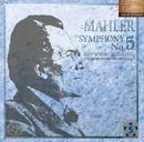 [高音質(SACD)で聴くキャニオンクラシックス名盤シリーズ]               マーラー/交響曲第5番/小林研一郎(指揮)チェコ・フィルハーモニー管弦楽団