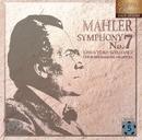 [高音質(SACD)で聴くキャニオンクラシックス名盤シリーズ]                 マーラー/交響曲第7番 ホ短調「夜の歌」/小林研一郎(指揮)チェコ・フィルハーモニー管弦楽団