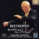 [高音質(SACD)で聴くキャニオンクラシック名盤シリーズ]           朝比奈 隆  生誕100周年 ベートーヴェン交響曲全集⑦ 交響曲第9番「合唱」/朝比奈隆(指揮)大阪フィルハーモニー交響楽団