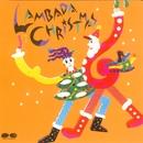 ランバダ・クリスマス/AZUL VALSA