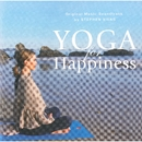 "Susan Nichols ""YOGA for Happiness""Original Music Soundtrack/Stephen Viens"