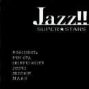ジャズ!!/SUPER★STARS