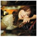 Twilight/Saya