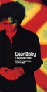 ディア・ベイビー/ORIGINAL LOVE