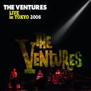 ライブ・イン・トーキョー2006/The Ventures