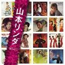 「山本リンダ」SINGLES コンプリート/山本リンダ