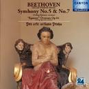 High Quality CDシリーズ 「ベートーヴェン:交響曲第5番&第7番&「エグモント」序曲(室内楽版)/プロ・アルテ・アンティクア・プラハ