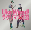 Uke Wired!/ラグリマス兄弟