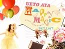 Happy Magic~スマイル・マイルス・マイルッス~PLAY LIST/上戸彩