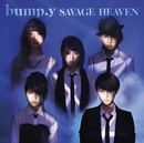 SAVAGE HEAVEN(通常盤)/bump.y