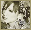 APOLLON / starting over 初回盤[華遊 Ver.]/ν[NEU]