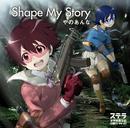 Shape My Story/やのあんな
