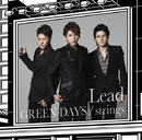 GREEN DAYS/strings【初回盤C】/Lead