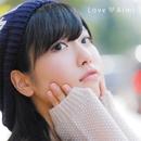 Love/愛美