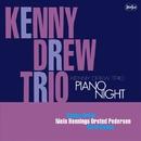 PIANO NIGHT (没後20周年特別企画)/ケニー・ドリュー・トリオ