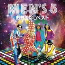 おもてなしベスト/MEN'S5