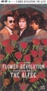 FLOWER REVOLUTION/THE ALFEE