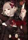 ABYSS/Asriel