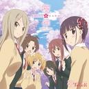 TVアニメ『桜Trick』SAKURA♪SONG ALBUM  SAKURA*SAKU -桜*作-/SAKURA*TRICK