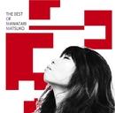 馬渡 松子 THE BEST OF MAWATARI MATSUKO/馬渡松子